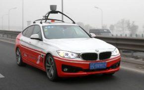 Тест автомобиля от BMW в китае.